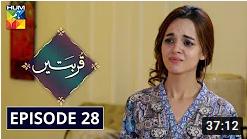 Qurbatain Episode 28