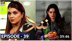 Nand Episode 39
