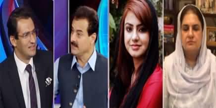 Pakistan Tonight 7th October 2020