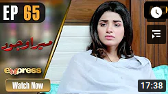 Mera Wajood Episode 65