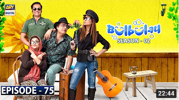 Bulbulay Season 2 Episode 75