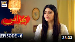 Bharaas Episode 8