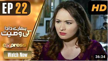 Hamare Dada Ki Wasiyat Episode 22