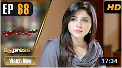 Mera Wajood Episode 68