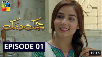 Chamak Damak Episode 1