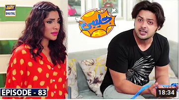 Jalebi Episode 83
