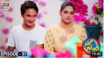 Ghar Jamai Episode 97