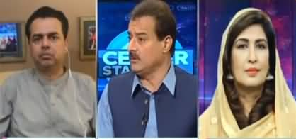 Center Stage With Rehman Azhar 17th October 2020