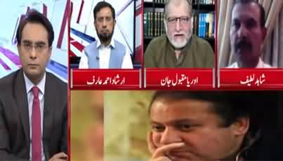 Cross Talk 17th October 2020