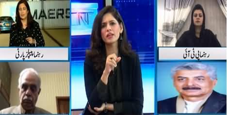 Newsline with Maria Zulfiqar 17th October 2020