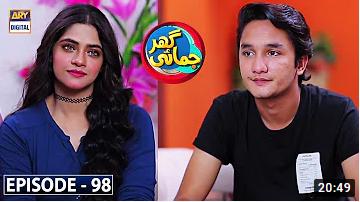 Ghar Jamai episode 98