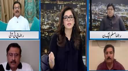 Newsline with Maria Zulfiqar 25th October 2020