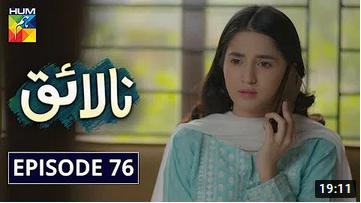 Nalaiq Episode 76