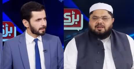 Barri Baat with Adil Shahzeb 26th October 2020
