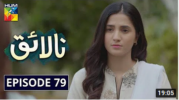 Nalaiq Episode 79