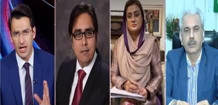 Pakistan Tonight 28th October 2020