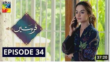 Qurbatain Episode 34