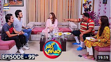 Ghar Jamai episode 99