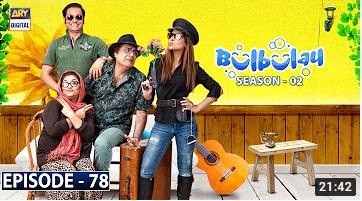 Bulbulay episode 78