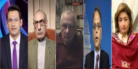 Pakistan Tonight 4th November 2020