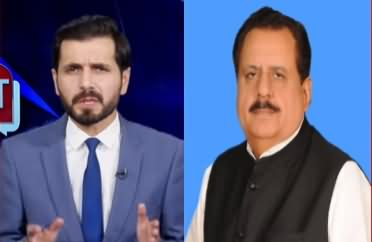 Barri Baat with Adil Shahzeb 5th November 2020