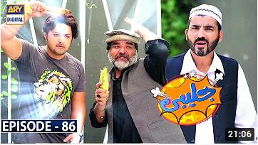 Jalaibi episode 86