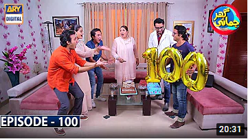 Ghar Jamai episode 100