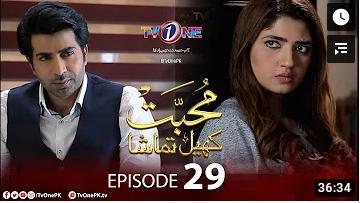 Muhabbat Khel Tamasha Episode 29