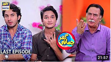 Ghar Jamai episode 101