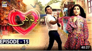 Prem Gali Episode 15