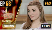 Meri Rani Episode 53