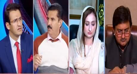 Pakistan Tonight 17th November 2020