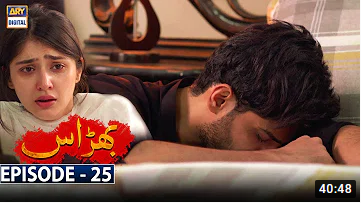 Bharaas Episode 25