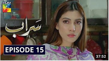 Saraab episode 15