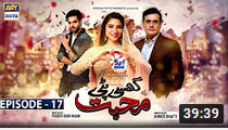 Ghissi Pitti Mohabbat episode 17