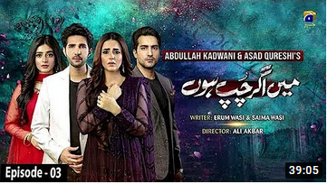 Main Agar Chup Hoon episode 3