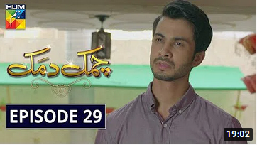 Chamak Damak episode 29