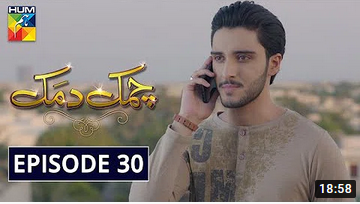 Chamak Damak episode 30