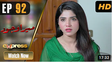 Mera Wajood episode 92