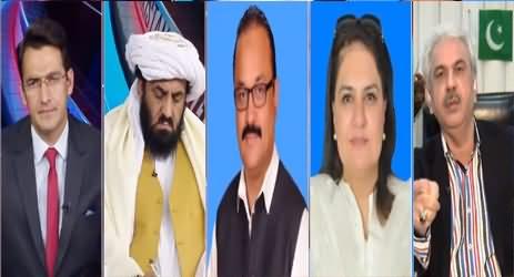 Pakistan Tonight 30th November 2020