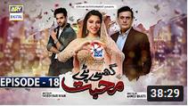 Ghissi Pitti Mohabbat Episode 18