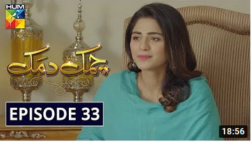 Chamak Damak episode 33