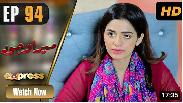 Mera Wajood episode 94