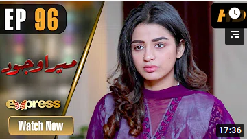 Mera Wajood Episode 96