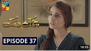 Chamak Damak Episode 37