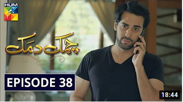 Chamak Damak Episode 38