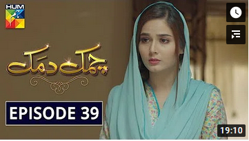 Chamak Damak Episode 39
