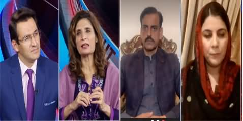 Pakistan Tonight 10th December 2020