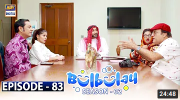 Bulbulay episode 83