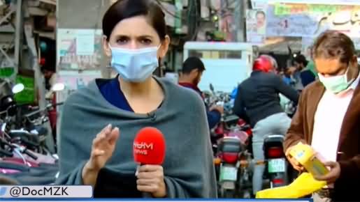 Newsline with Maria Zulfiqar 12th December 2020